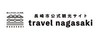 長崎市公式観光サイト あっとながさき